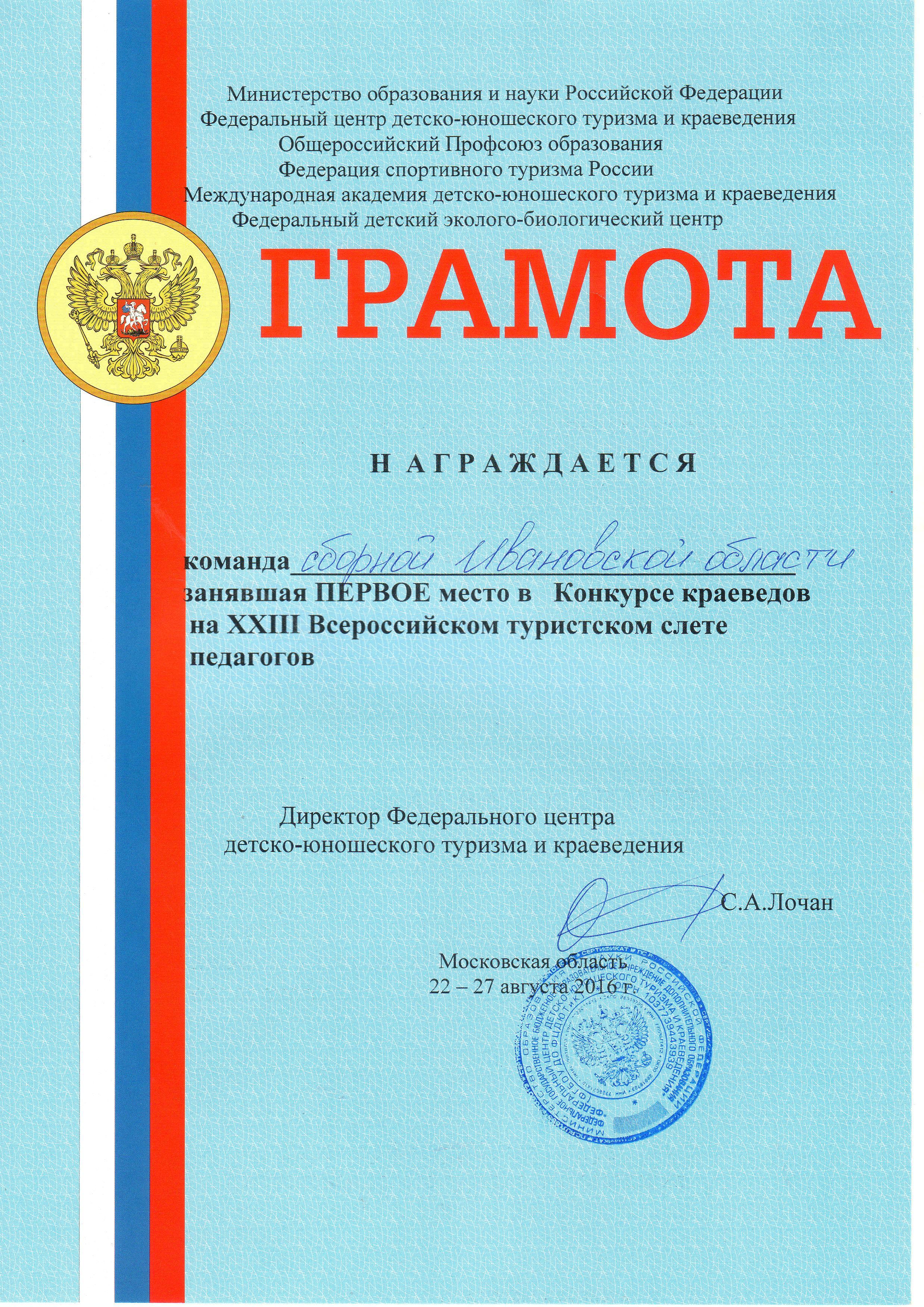 2016-0003