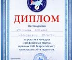 2016-0001