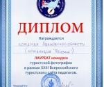 2016-0002