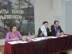 Встреча в г.Юрьевец