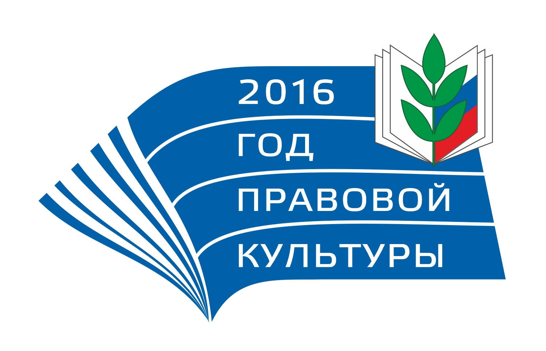 ГОД - Logo без рамки
